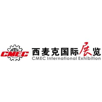 CMEC International Exhibition Co., Ltd.