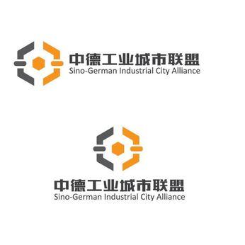 Sino-German Industrial City Alliance