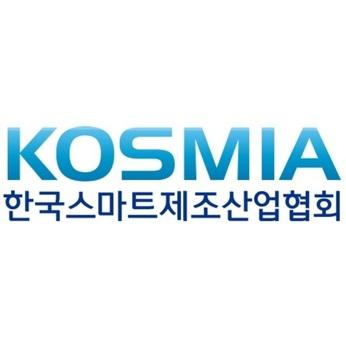 KOSIMA