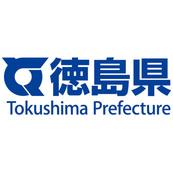 Logo Tokushima Prefectural Government