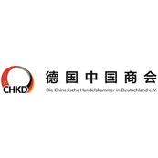 Logo Die Chinesische Handelskammer in Deutschland e.V.