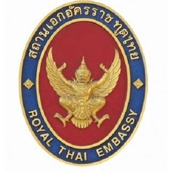 Königlich Thailändische Botschaft