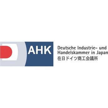 Deutsche Industrie- und Handelskammer in Japan