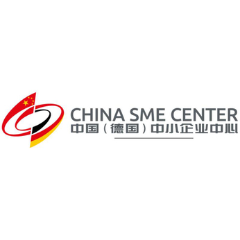 China Centre Mittelstand Germany