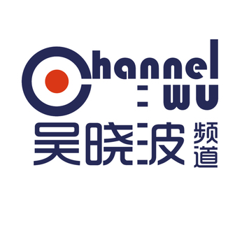 Channel Wu