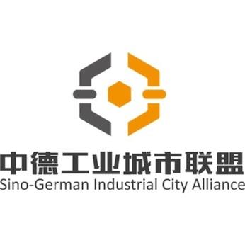 Chinesisch-Deutsche Industriestädteallianz