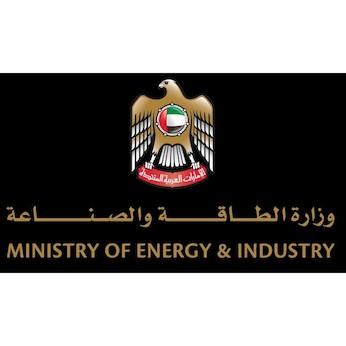 Ministry of Energy & Industry UAE