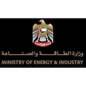 Logo Ministry of Energy and Industry